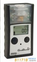 美国英思科GB90可燃气体检测仪