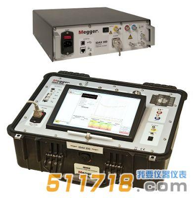 美国Megger IDAX300/350绝缘诊断分析仪