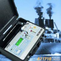 美国IMR2000Marine便携式烟气分析仪