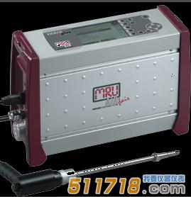 德国MRU VARIO PLUS煤气分析仪、热值仪