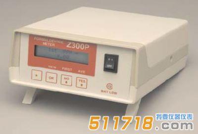 美国ESC Z-300XP甲醛检测仪