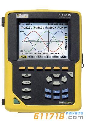 法国CA CA8335 三相电能质量分析仪