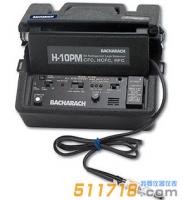 美国巴克拉克BACHARACH 便携式卤素检漏仪 H-10PM