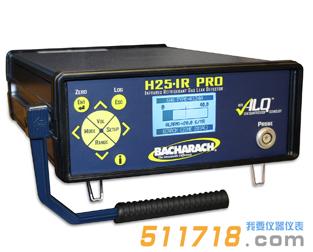 美国bacharach 制冷剂检漏仪 H25-IR PRO 专用型