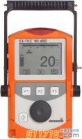 德国SEWERIN EX-TEC HS680燃气管网检测仪