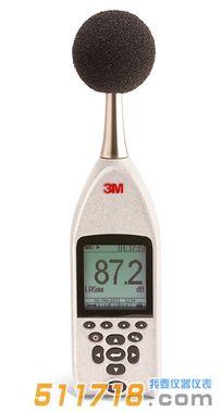 美国3M QUEST SE402 噪声监测仪
