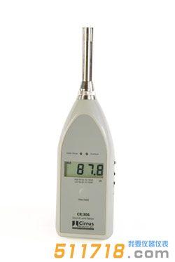 英国CIRRUS CR306通用型标准声级计