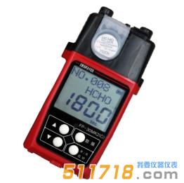 日本理研FP30MK2(C)甲醛检测仪
