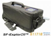 美国SPECTROS SF-ExplorIR硫酰氟检测仪