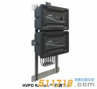 英国HVPD Kronos™  在线局放OLPD监测仪