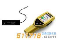 德国COLIY GF603手持式三维磁通门高斯计