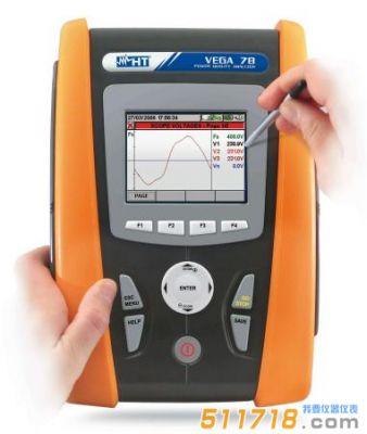 意大利HT VEGA78便携式电能质量分析仪