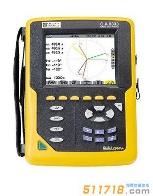 法国CA CA8333 三相电能质量分析仪