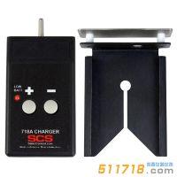 美国3M718/718A 手持式静电测试