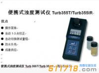 德国WTW Turb 430T / Turb 430IR便携式浊度仪