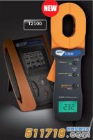 意大利HT T2000/T2100钳形接地电阻表