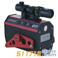 美国LTI IMPULSE200LR型激光测距仪