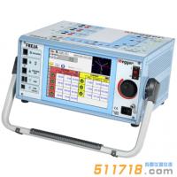 美国MEGGER FREJA 546继电器测试系统