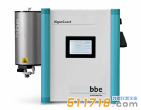 德国BBE AlgaeGuard藻类检测仪
