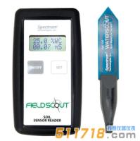 美国SPECTRUM SM 100便携式土壤水分速测仪