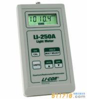 美国LI-COR LI-250A光照计