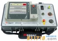 美国Megger MTO330直流电阻测试仪