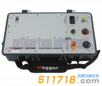 美国Megger MTO300直流电阻测试仪