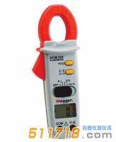 美国Megger DCM320钳形表