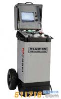 美国Megger PFL32M1500便携式电缆故障定位系统