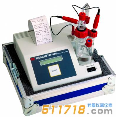 美国Megger KF875/KFLAB绝缘油微水含量测试仪