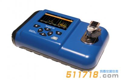 美国SmithsDetection(史密斯) Target-ID手持式(红外)毒品分析仪