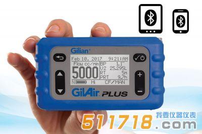 美国Sensidyne Gilair plus 空气采样器
