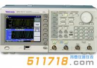 美国Tektronix(泰克) AFG3021C任意波形/函数发生器