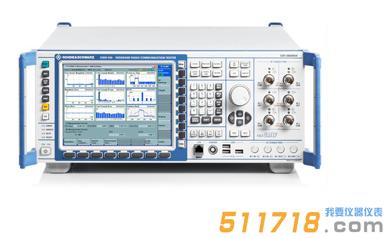 德国 R&S CMW500 宽带无线电综合测试仪