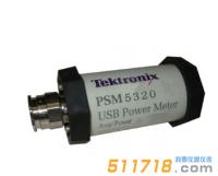 美国Tektronix(泰克) PSM5320微波功率计/传感器