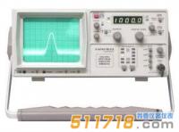 德国HAMEG(惠美) HM5010-3频谱分析仪