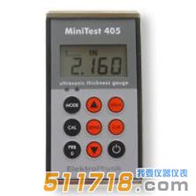 德国EPK MINITEST 405壁厚测厚仪