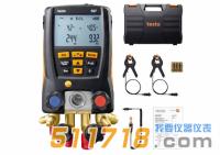 德国testo 557智能专业级电子冷媒表组套装