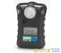 美国MSA Altair Pro单一气体检测仪