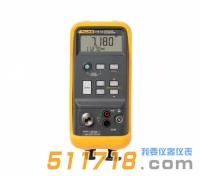 美国Fluke 718系列压力校准器|压力校验仪