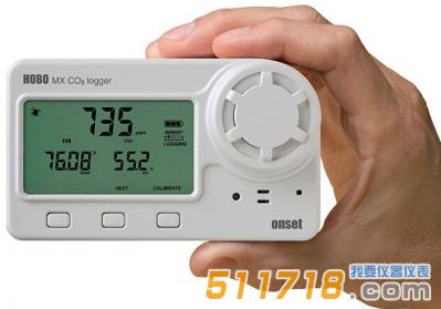 美国HOBO MX1102A高精度温湿度二氧化碳监测记录器