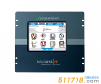 德国GMC-I Mavosys 10在线型电能质量分析仪