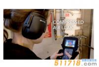 法国LEAKSHOOTER(莱克舒特) LE4500可视化超声波检漏仪