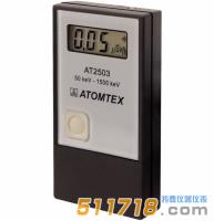 白俄罗斯ATOMTEX AT2503个人剂量仪