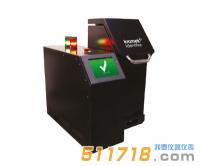 英国Kromek identifier液体探测器/易燃易爆液体安检仪