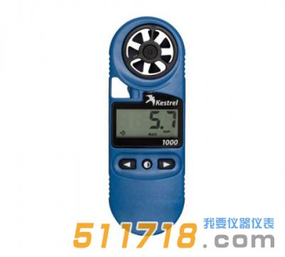 美国NK1000(Kestrel 1000)风速气象仪