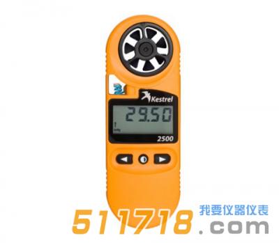 美国NK2500(Kestrel 2500)风速气象仪