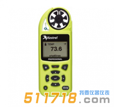 美国NK5200(Kestrel 5200)建筑暖通行业专业气象仪