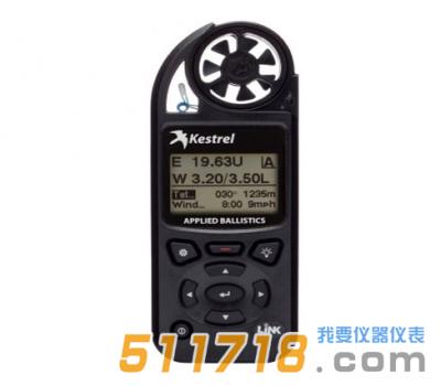 美国NK5700AL(Kestrel5700AL)弹道应用精英气象仪