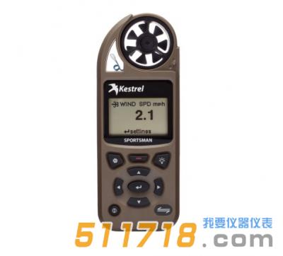 美国NK5700S(Kestrel 5700S)综合气象仪